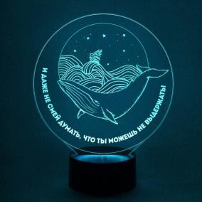3D светильник С Вашим текстом «Кит и море» от 1 890 руб