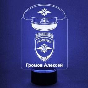 Именной 3D светильник «МВД России» от 1 890 руб