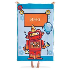 Именной детский плед «Добрый робот» от 3 480 руб