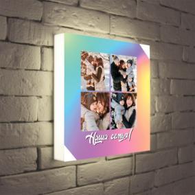Светильник с Вашим фото и текстом «Наша семья» от 3 490 руб