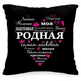 Подушка «Родная» от 1 460 руб