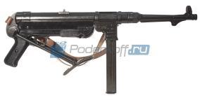 Автомат MP-40 с ремнем, (Schmeisser-MP), Германия, 2-я Мировая война (полноразмерная копия) от 20 150 руб
