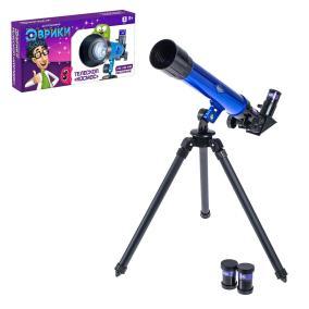 Телескоп детский (3 степени увеличения) от 1 990 руб
