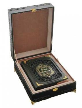 Омар Хайям и персидские поэты X - XVI вв от 66 600 руб