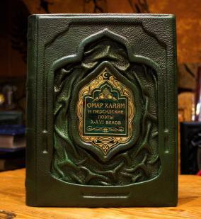"""Книга """"Омар Хайям и персидские поэты X-XVI вв"""" от 12 600 руб"""