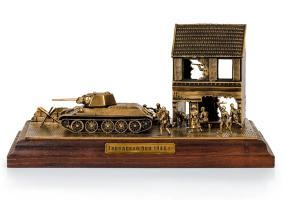 """Диорама """"Городской бой 1944г."""" 1/72 от 32 000 руб"""
