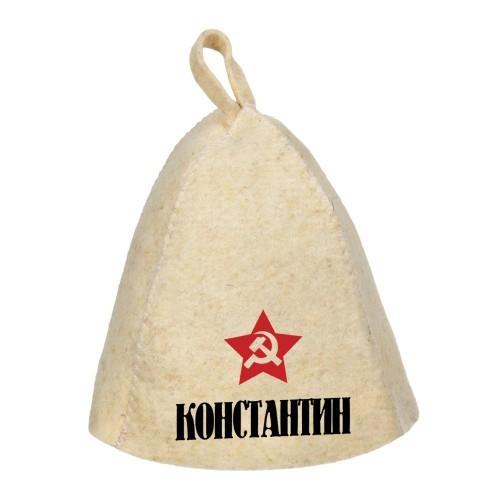 Шапка для сауны с именем Константин (звезда) купить