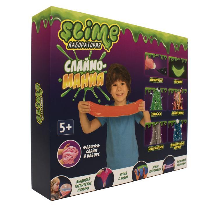 """Большой набор для мальчиков Slime """"Лаборатория"""", 300 гр. купить"""