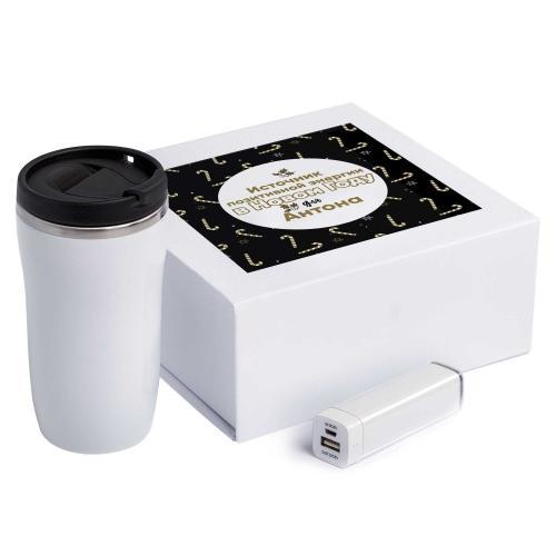 Именной подарочный набор термостакан и аккумулятор «Источник энергии» купить