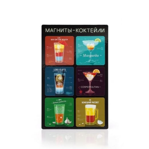 Набор магнитов Cocktail 6 шт купить