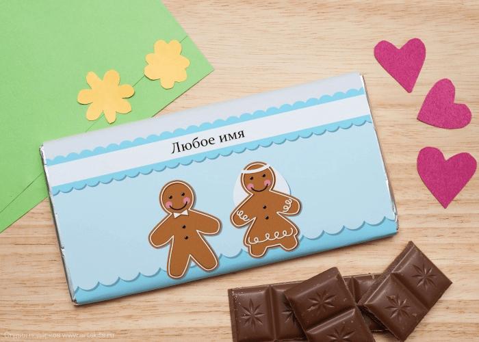 открытки из шоколада новосибирск размещении