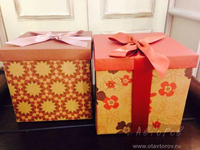 Подарки за 400 рублей 768