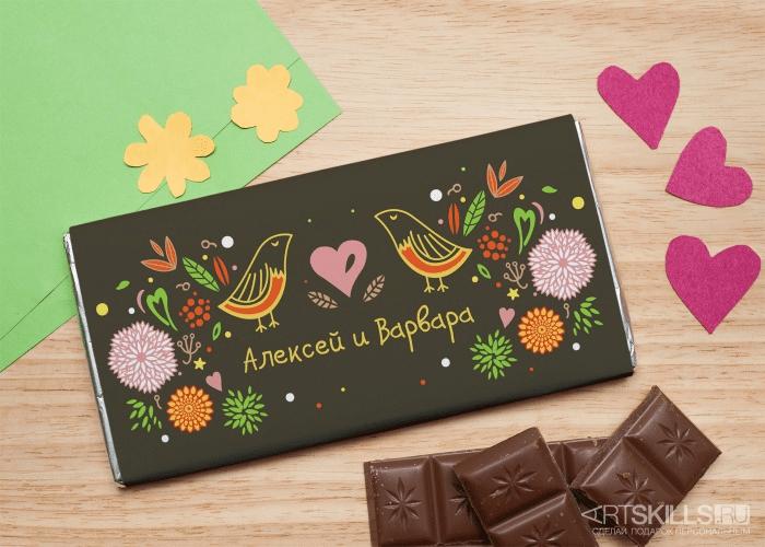 вобрал шоколадные открытки в твери знакомство общение сети