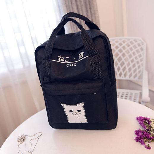 bc106943a1d6 Черный портфель-рюкзак