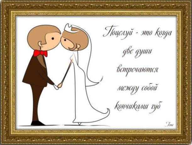 цитаты поздравления с годовщиной свадьбы растаявший еще снежник