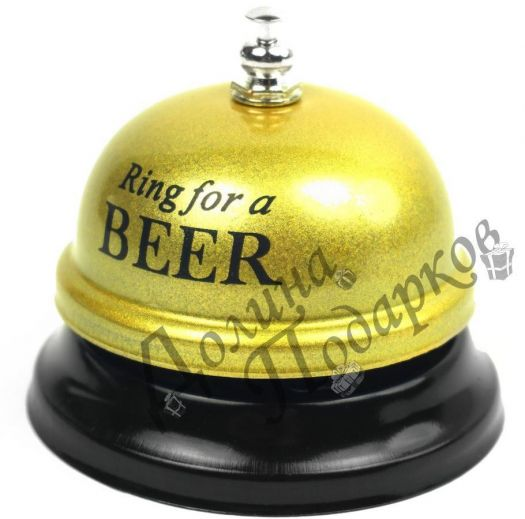 "Звонок ""Ring for a beer"" купить"