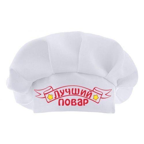 """Колпак повара """"Лучший повар"""" за 350 рублей – купить в подарок на ZC43"""