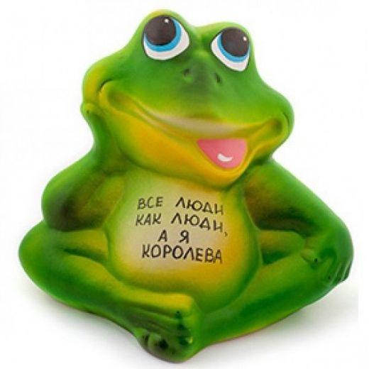 Именем надя, картинки с надписью лягушки