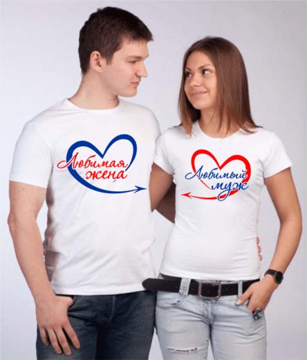 Рисунки на футболках любимому