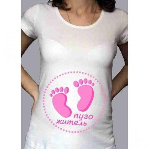 Картинки, картинки беременных девушек с надписью