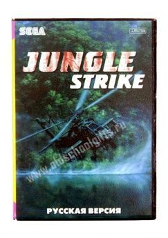 Картридж для Sega - игра Jungle Strike купить