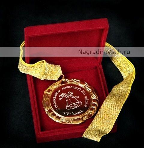 Поздравление золотых медалистов в прозе