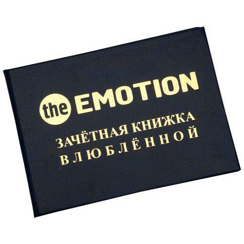 Подарок за 50 рублей женщине 561