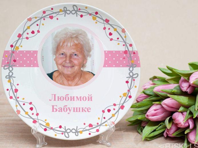 Что подарить любимой бабушке на день рождения своими руками внучке