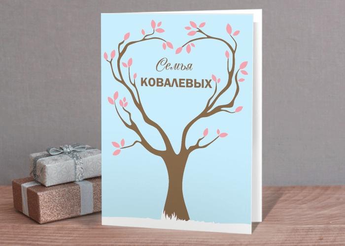 тщательно поздравление к подарку дерево семьи этом