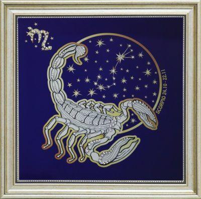 скорпион на 23 февраля порядке проведения