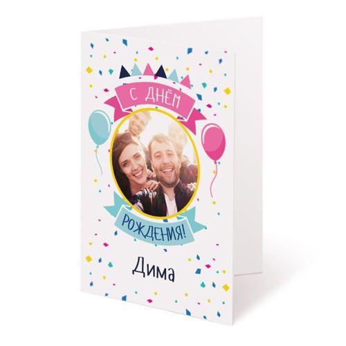 Сувенир, печать открытка из фотографий с днем рождения заказать в волгограде