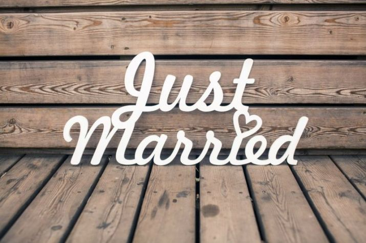 "Слово на заказ ""Just Married"" купить"