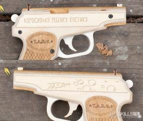 Именной деревянный пистолет