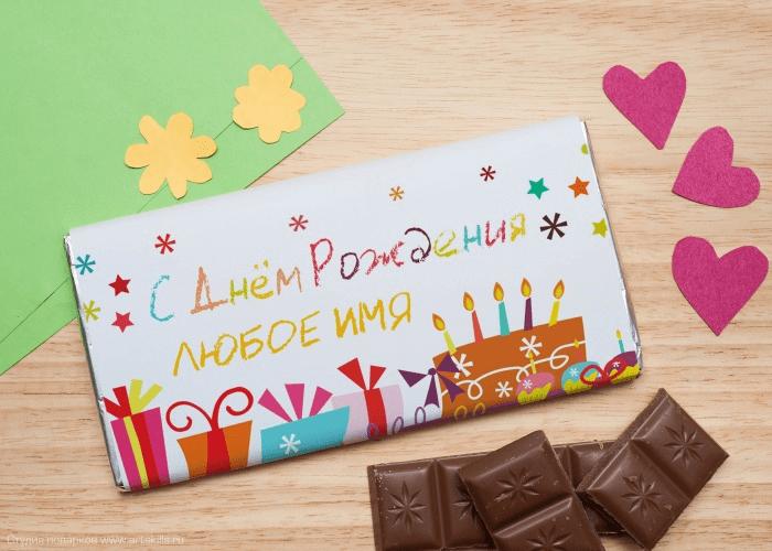 Шоколадная открытка на день рождения