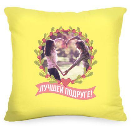 """Подушка с Вашим фото """"Лучшей подруге"""" за 1490 рублей - купить в подарок на Хэллоуин, цена на IdeiPodarkov"""
