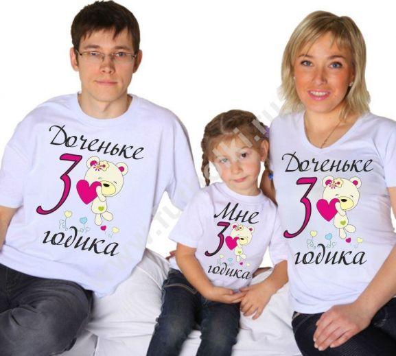 День семьи подарок мужу